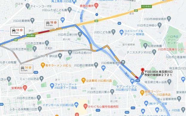 イオンモール川口 戸田 和光
