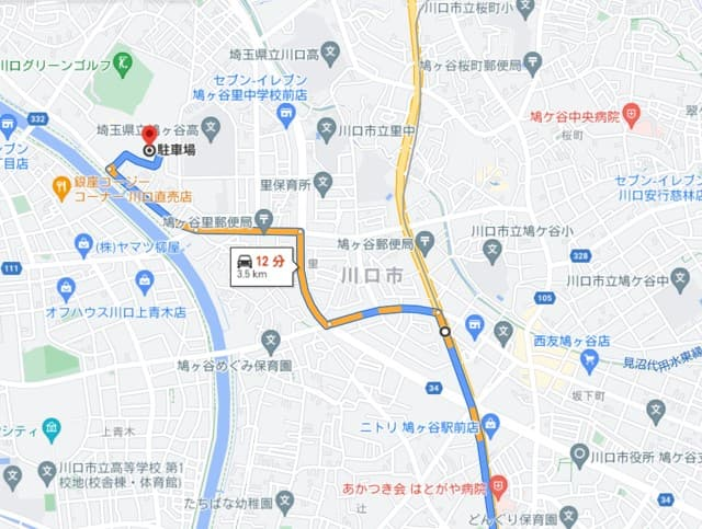 イオンモール川口 アクセス 車