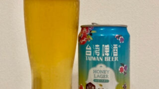 台湾ハニーラガー ローソン限定ビール