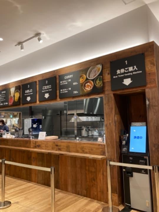 Café&Meal MUJIイオンモール川口 無印良品
