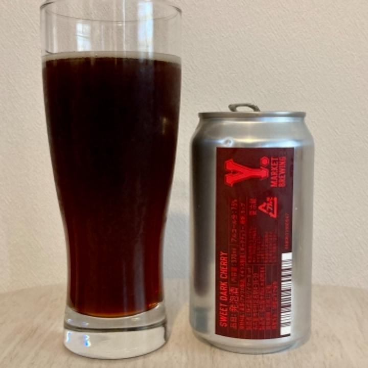 Y.MARKET Brewing(ワイマーケットブルーイング)  Sweet Dark Cherry(スィートダークチェリー)