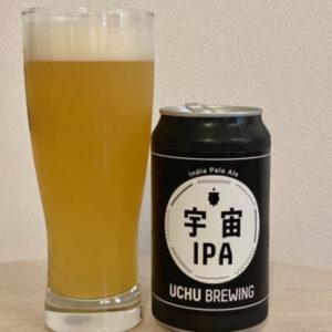 うちゅうブルーイング 宇宙IPA(缶)