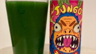 マウイ ワウイ ジャンゴ ジュース/Maui Wowie Jungo Joose