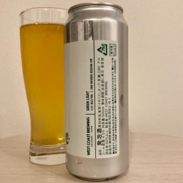 West Coast Brewing(ウェストコーストブリューイング GREENLIGHT