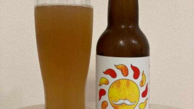 こまいぬブルワリー柏麦酒 柏太陽のエール
