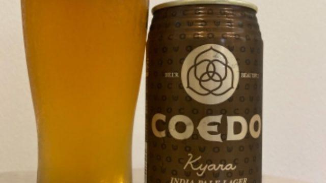 COEDOビール 伽羅-Kyara-