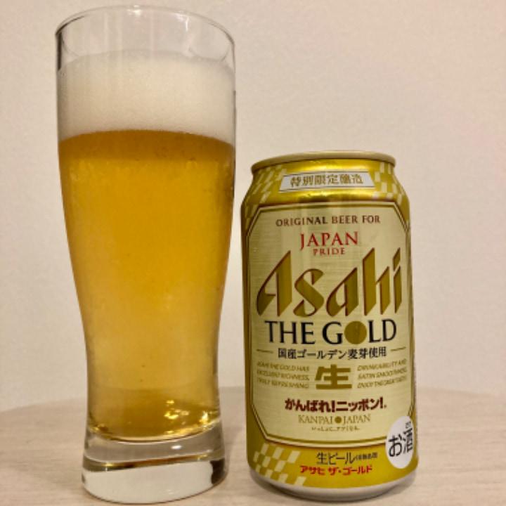 アサヒ ザ・ゴールド2021 【評価・口コミ・レビュー】