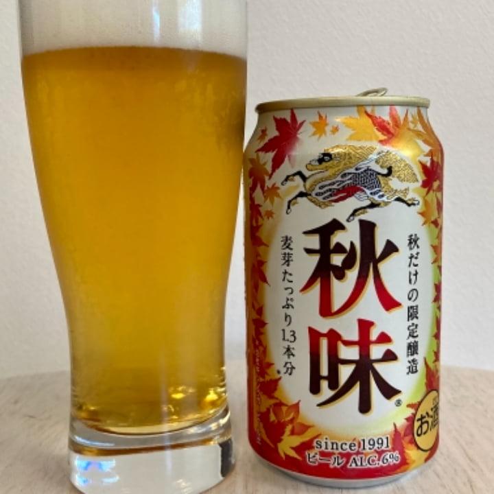 キリンビール キリン秋味(2021)