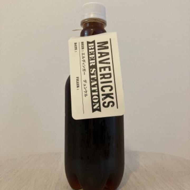 マーベリックス ビアステーション(MAVERICKS BEER STATION)のペットボトル生ビール