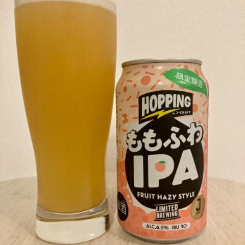 J-CRAFT(DHCビール) HOPPING HOPPING ももふわIPA 【評価・口コミ・レビュー・感想】